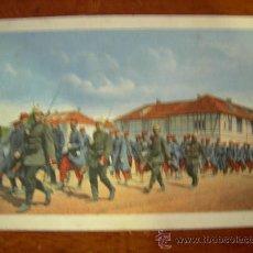 Postales: SOLDADOS ALEMANES 1ª GUERRA MUNDIAL ( SELLADA EN 1916 ). Lote 14115396