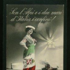 Postales: POSTAL ITALIANA ITALIA PATRIOTICA - PRIMERA GUERRA MUNDIAL. Lote 26949685