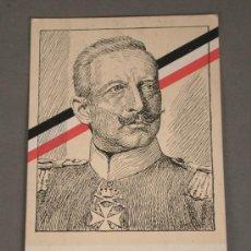 Postales: POSTAL. PRIMERA GUERRA MUNDIAL. ALEMANIA.1918. KAISERREICH.. Lote 28467847