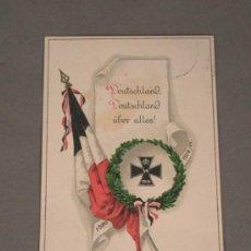 Postales: POSTAL. PRIMERA GUERRA MUNDIAL. ALEMANIA. 1915. KAISERREICH.. Lote 28467888