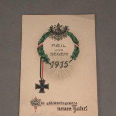 Postales: POSTAL. PRIMERA GUERRA MUNDIAL. 1915. ALEMANIA. KAISERREICH.. Lote 28467969