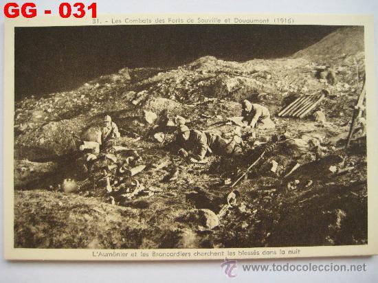 Postales: FRANCIA : LOTE DE 10 POSTALES DE LOS COMBATES DE SOUVILLE Y DOUAMONT. 1ª GUERRA MUNDIAL. - Foto 5 - 28748466