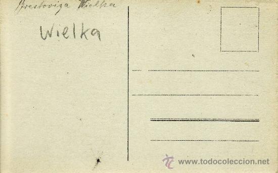 Postales: PRIMERA GUERRA MUNDIAL - FRENTE ORIENTAL -. - Foto 2 - 30275522