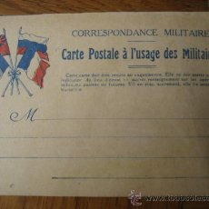 Postales: CARTA POSTAL FRANCESA PARA USO DE LOS MILITARES. SIN CIRCULAR. Lote 35294799