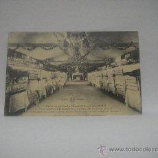 Postales: POSTAL 1º GUERRA MUNDIAL BATALLA DE VERDUN. Lote 34441597