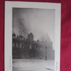 Postales: REIMS SEPTIEMBRE 1914. Lote 35587580