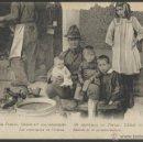Postales: I GUERRA MUNDIAL - LOS AMERICANOS EN FRANCIA - (19252). Lote 41558514