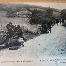 Postales: POSTAL 1914 SECCIÓN DE AMETRALLADORA ESPERANDO AL ENEMIGO . FRANCIA. Lote 43723581