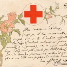 Postales: POSTAL DE LA CROCE ROSSA ITALIANA FRANQUEADA DURANTE LA 1ª GUERRA MUNDIA (ITALIA).. Lote 43976910