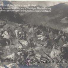 Postales: BATALLA DE SOISSON. 17 SEPTIEMBRE 1914.. Lote 44013758