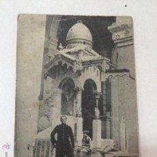 Postales: POSTAL PRIMERA GUERRA MUNDIAL -VISE A PARIS NUM 119- GUERRE 1914-1916 - SIN CIRCULAR.. Lote 44853164