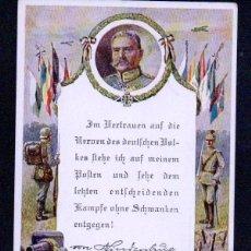 Postales: POSTAL DE PAUL VON HINDENBURG.SIN CIRCULAR.. Lote 46910718