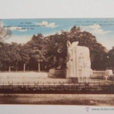 Postales: DIJON, MONUMENTO A LOS MUERTOS DE GUERRA (1914-1918). Lote 47187232
