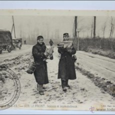 Postales: POSTAL ANIMADA 113. GUERRE 1914-15 - SUR LE FRONT. SOLDATS ET LEURS CADEAUX - I GUERRA MUNDIAL / IWW. Lote 47793614