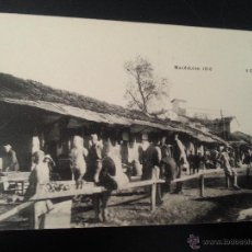 Postales: POSTAL I GUERRA MUNDIAL MACEDONIA 1916 .VODENA. Lote 49376883