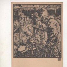 Postales: POSTAL PATRIÓTICA ALEMANIA. 1ª GUERRA MUNDIAL. ORIGINAL. SIN CIRCULAR. Lote 55861345
