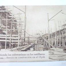 Postales: COMBATIENDO LOS SUBMARINOS. POSTAL PROPAGANDISTA DE LOS ALIADOS. I GUERRA MUNDIAL. SIN CIRCULAR. Lote 55884783
