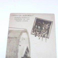 Postales: ¡VIVA LA ALEGRIA!. POSTAL PROPAGANDISTA DE LOS ALIADOS. I GUERRA MUNDIAL. SIN CIRCULAR. Lote 55885010
