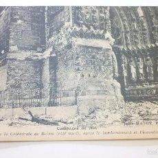 Postales: REIMS (FRANCIA). POSTAL ORIGINAL I GUERRA MUNDIAL. Lote 56058181
