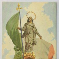 Postales: LA MADONNINA DEL DUOMO VOLONTARIA. CROCE ROSSA. POSTAL ILUSTRADA. PRIMERA GUERRA MUNDIAL. ITALIA. . Lote 57831123
