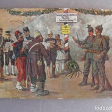 Postales: POSTAL CON DIBUJO DE SOLDADOS DE LA I GUERRA MUNDIAL. 1915.. Lote 61412235