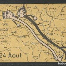 Postales: POSTAL PRIMERA GUERRA MUNDIAL - 24 AGOSTO - FRANCIA ALEMANIA - VER REVERSO-(45.202). Lote 65374083
