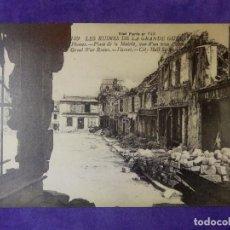 Postales: POSTAL - PRIMERA GUERRA MUNDIAL - 1ª - I - 749 - FISMES - RUINAS DE LA GRAN GUERRA - LL - L L . Lote 65772682