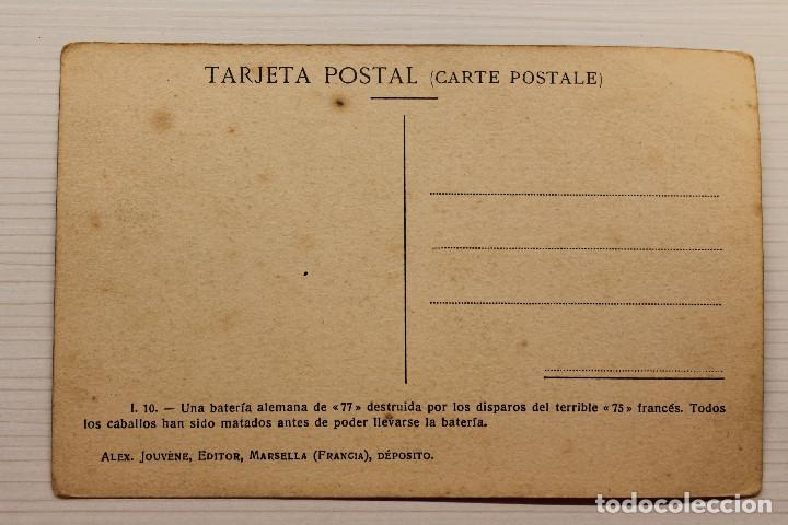 Postales: POSTAL PRIMERA GUERRA MUNDIAL, UNA BATERÍA ALEMANA DESTRUIDA, ALEX. JOUVÈNE ED. - Foto 2 - 69369001