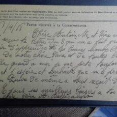 Postales: CARTA CIRCULADA DE UN SOLDADO FRANCÉS EN LA PRIMERA GUERRA MUNDIAL 1918. Lote 76928558