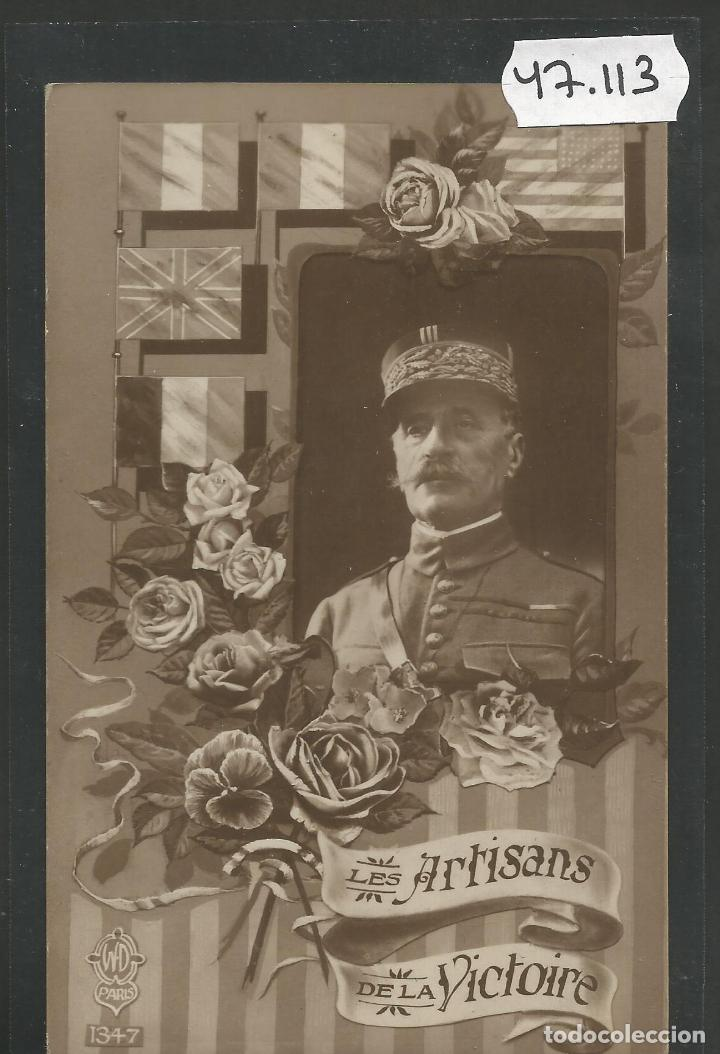 POSTAL PRIMERA GUERRA MUNDIAL -LES ARTISANS DE LA VICTOIRE - (47.113) (Postales - Postales Temáticas - I Guerra Mundial)