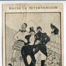 Postales: HACIA LA INTERVENCIÓN, POSTAL ESPAÑOLA GERMANÓFILA DE LA GRAN GUERRA, CON UNA COPLA. Lote 86677940