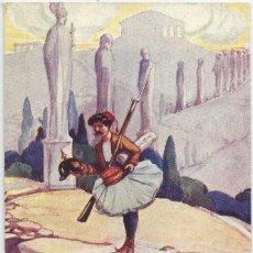 Postales: POSTAL SERIE PAISES NEUTRALES I GUERRA MUNDIAL .-Nº 115 GRECIA .- ILUSTRA EM. DUPUIS 1916. Lote 91560905