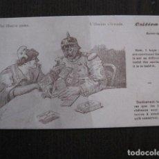 Postales: PRIMERA GUERRA MUNDIAL - POSTAL ANTIGUA - VER FOTOS -(51.644). Lote 110571991