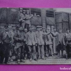 Postales: I GUERRA MUNDIAL PRISIONEROS ALSACIANOS AÑO 1914 . Lote 111783019