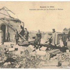 Postales: TARJETA POSTAL FRANCESA GUERRE DE 1914 PONDRÉRE DÉTRITE PAR LES FRANÇAIS Á MALINES. Lote 145344614