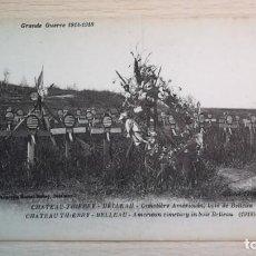 Postales: POSTAL CEMENTERIO MILITAR AMERICANO DE BELLEAU, 1ª GUERRA MUNDIAL. Lote 146309090
