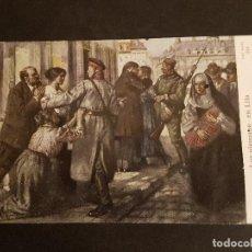 Postales: PRIMERA GUERRA MUNDIAL LOS ALEMANES EN LILA. Lote 147096054