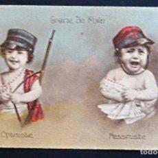 Postales: POSTAL PATRIÓTICA FRANCESA , SIN CIRCULAR .. Lote 150824014