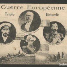 Postales: POSTAL PRIMERA GUERRA MUNDIAL- I GUERRA MUNDIAL-GUERRE EUROPEENNE 1914-POSTAL ANTIGUA-(57.409). Lote 153398638