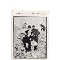Postales: HACIA LA INTERVENCIÓN, POSTAL ESPAÑOLA GERMANÓFILA DE LA GRAN GUERRA, CON UNA COPLA. Lote 155609870