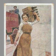 Postales: GIN FLASCHENKIND / FELDPOST S.B. 5 KOMP. L.J.R.120 - CORREO MILITAR 1918 - 1ª GUERRA MUNDIAL . Lote 159182394