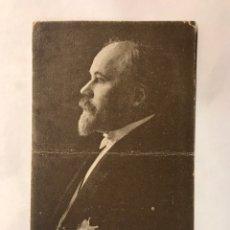 Postales: FRANCIA. MR. PONCAIRE. PRESIDENTE DE LA REPÚBLICA FRANCESA DURANTE LA I GUERRA MUNDIAL (A.1915). Lote 159420008