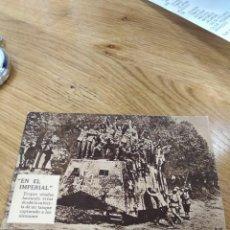 Postales: POSTAL DE TROPAS ALIADAS . Lote 169084880
