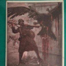 Postales: NO HI TORNARÀS!! SÈRBIA - ANGEL GUIMERÀ. VOLUNTARIS CATALANS PRIMERA GUERRA MUNDIAL. 1916.. Lote 171223405