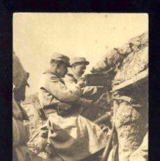 Postales: POSTAL DE LA PRIMERA GUERRA MUNDIAL: ARTOIS, AMETRALLADORA FRANCESA (ED.ALEX JOUVENE III - 6). Lote 171969117