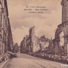 Postales: LA VILLE HÉROIQUE REIMS FRANCIA. Lote 173732769
