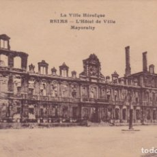 Postales: REIMS FRANCIA . Lote 173733270