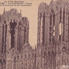 Postales: REIMS FRANCIA . Lote 173936547