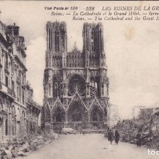 Postales: LES RUINES DE LA GRANDE GUERRE FRANCIA . Lote 173981579