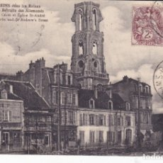 Postales: REIMS FRANCIA . Lote 173982319